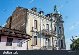 100 Belgrade Apartment House City Serbia Stock Photo Edit Now