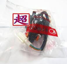 a駻ation cuisine 全新光陽原廠迪爵豪邁奔騰如意高手悍將心情啟動繼電器 yahoo奇摩拍賣