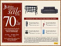 JS Home Furniture Warehouse Sale 2011 Up To 70 Off