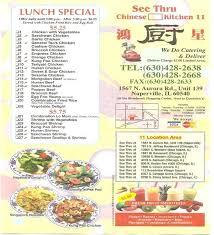 china kitchen orangeburg sc – bloomingcactus