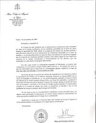 ASÍ NOS DEFIENDE EL COLEGIO DE ABOGADOS ¿REQUERIMIENTO O INMENSA