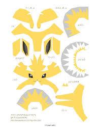 Papercraft Pokemon Eevee Paper