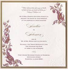 e wedding invitation cards india 28 images henna flower premium