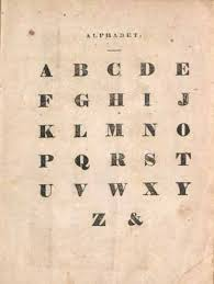 And the 27th Letter of the Alphabet