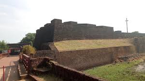 100 Angelos Landscape Fort St Angelo Fort In Kannur Video Reviews Photos History