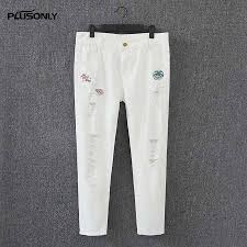 popular white trouser jeans buy cheap white trouser jeans lots