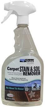 amazon com shaw r2x carpet stain soil remover 32 ounces spray