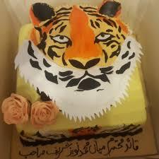 Happy Birthday Cake Deepika Brithday Cake