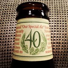 Harpoon Ufo Pumpkin Clone by 12 Beers Of Christmas 1 Anchor Our Special Ale 2014