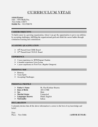 Define Resume Cv Labor Short Sampleume Template Cover Letter
