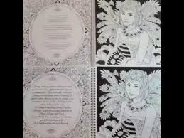 Fantasia 2nd US Edition Coloring Book