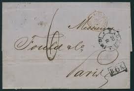 bureau des entr馥s timbre à date des entrées par voie de terre octogonal avec pays et