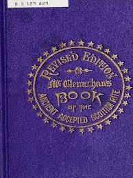 Everlast Sheds Blackwood Nj by Bookofancientacc00mcclrich Pdf Freemasonry Masonic Lodge