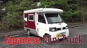 Japanese Mini Truck (Kei Truck)Japan's Minicar Camper (auto Camp ... North Texas Mini Trucks Accsories Japanese Custom 4x4 Off Road Hunting Small Classic Inspirational Truck About Texoma Sherpa Faq Kei Car Wikipedia Affordable Colctibles Of The 70s Hemmings Daily For Import Sales Become A Sponsors For Indycar