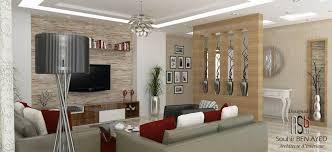 architecte d interieur souhir ben ayed architecte d intérieur home