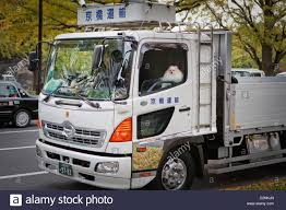 Japanese Service Truck Stock Photos & Japanese Service Truck Stock ...