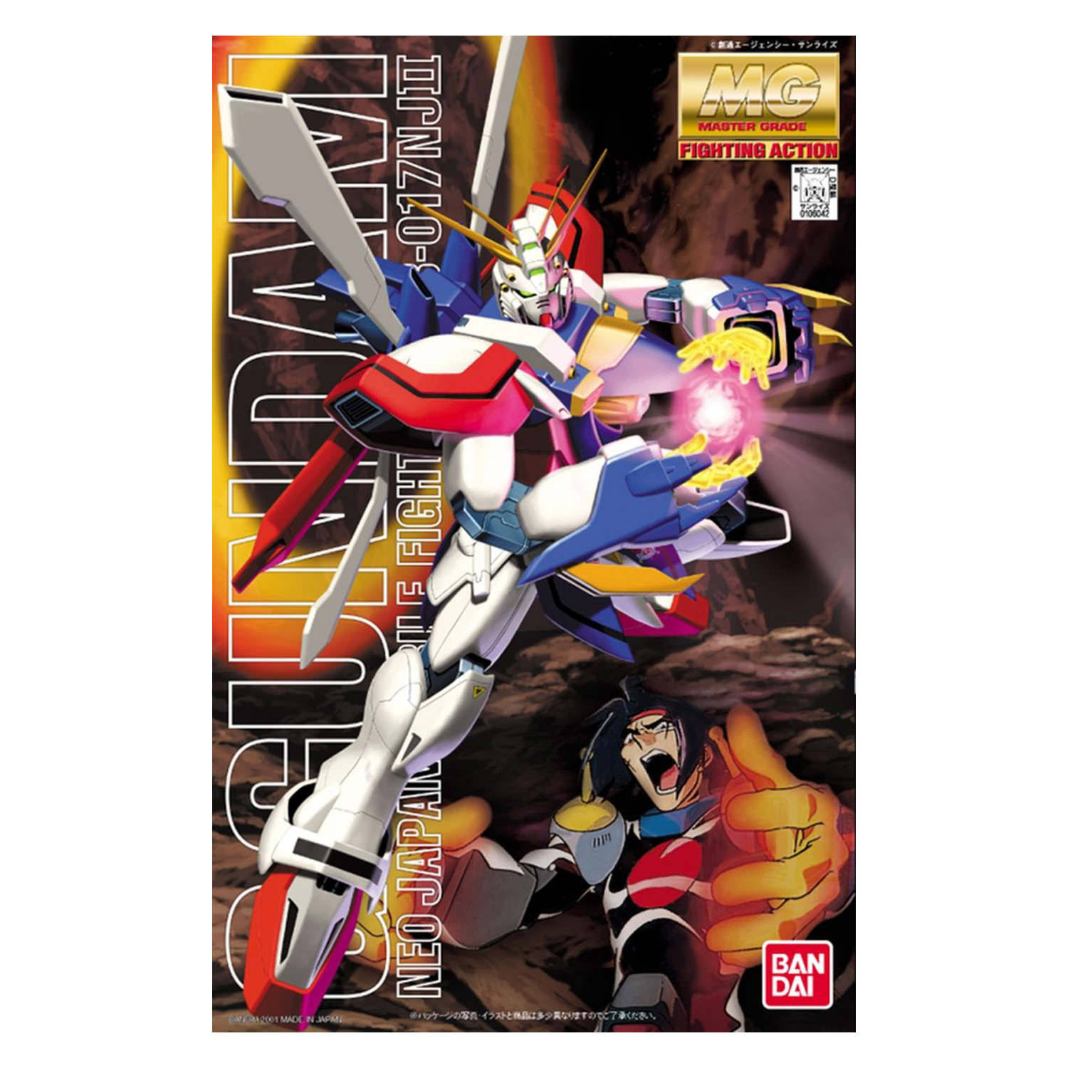 Bandai Gundam 106042 Plastic Snap Model Figure Kit - God Gundam, Scale 1/100