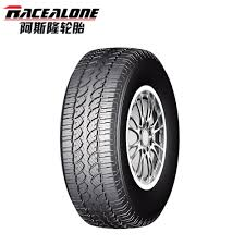 13-20 Inch Top Brand Car Tires 13
