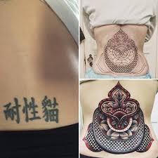 39s Tattoo Designs TattooNOW