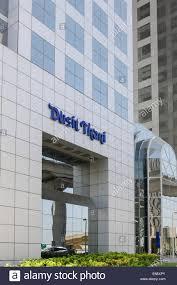 100 The Dusit Thani Entrance Sign At The Hotel Dubai United Arab Emirates
