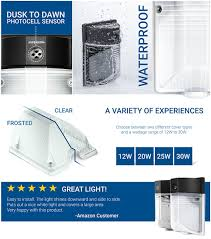 hyperikon led 12w wall pack light 1100 lumens photocell included