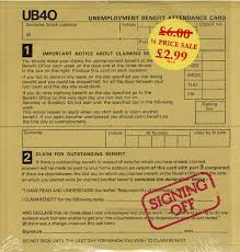 Last Day For 1 Any by Ub40 Signing Off Bonus 12