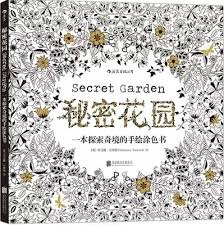 3pc Full Set Of Secret Garden Fantasy Dream Enchanted Forest Art Inky Coloring Books Children Adult Relieve Stress Painting Book In From Office