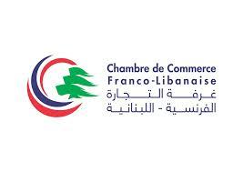 chambre de commerce franco chambre de commerce franco libanaise home
