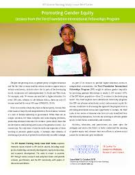 IssueLab Ford Foundation International Fellowships Program