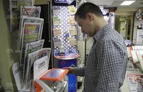 bureau de tabac compte nickel colmar sans banque ouvrir un compte chez le buraliste