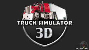 Truck Simulator 3D ВЗЛОМ (Mod Money) 3d Truck Simulator 2016 Android Os Usa Gameplay Hd Video Youtube Pickup 18 Truckerz Revenue Download Timates Google Torentas American V 129117 16 Dlc How Euro 2 May Be The Most Realistic Vr Driving Game 1290811 3d Driving Euro Truck Simulator Game Rshoes Online Hack And Cheat Gehackcom Real Car Transporter 2017 Apk Best For Ios A Collection Of Skins On The Trailer