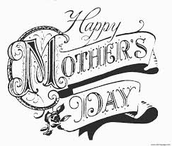 Printable Happy Mother Day Adult Old School Coloring Pages