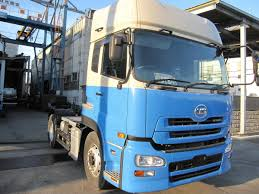 TRUCK-BANK.com - Japanese Used 81 Truck - UD TRUCKS QUON QPG-GK5XAB ... Ud Trucks Wikipedia To End Us Truck Imports Fleet Owner Quester Announces New Quon Heavyduty Truck Japan Automotive Daily Bucket Boom Tagged Make Trucks Bv Llc Extra Mile Challenge 2017 Malaysian Winner To Compete In Volvo Launches For Growth Markets Aoevolution Used 2010 2300lp In Jacksonville Fl