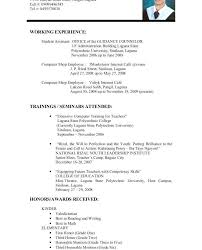 Resume For Summer Job Unique Currently In College Good Example Of Objective