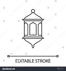 Thin Line Illustration Wall Lamp Contour Symbol Vector Isolated