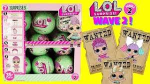 LOL Surprise Dolls SERIES 2 WAVE FULL CASE The Hunt For Luxe Sugar Queen