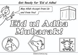 Eid Ul Adha Coloring Page English