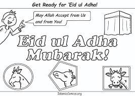 Eid Ul Adha Coloring Page English
