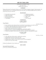 Fast Food Resume Example Manager Sample Unforgettable Assistant Restaurant Examples Special Skills