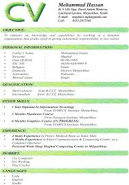 Format For More Samples Formats Resume Easy Cv Example Teaching Job
