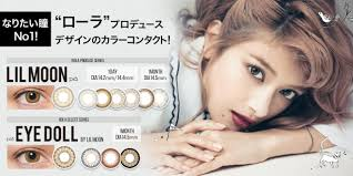 Halloween Contact Lenses Amazon by Buy Lilmoon 1 Day Cream Beige Colored Contacts Eyecandys