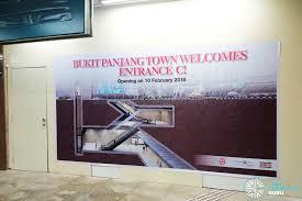 100 Exit C Opening Of Bukit Panjang MRT Land Transport Guru