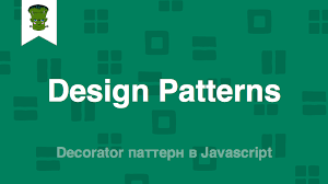 Decorator Pattern Javascript Example by Decorator Javascript Example Decorating Ideas