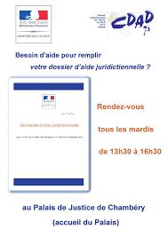 bureau d aide juridictionnelle conseil départemental de l accès au droit de la savoie les lieux d