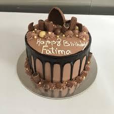 100 Melbourne Bakery Alamdar Facebook
