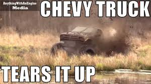 Chevy Truck Tears It Up At Michigan Mud Addicts Spring Bog 2018 ... Valley Truck Parts Repair Service St John Trailer Muskegon Mi Fcg Driver Traing School Michigan Spring Weight Restrictions Medallion Transport Logistics Eaton Detroit The Leading Manufacturer Of Leaf And Coil Little Fleet Traverse City Food Bliss Midwest Wander Rocky Ridge Lifted Trucks Charlotte Lansing Battle Creek How To Identify Measure Convoluted Air Springs Youtube Ford Ranger Finally Reintroduced With Production Set Start In Thawfrost Laws By State Leaf