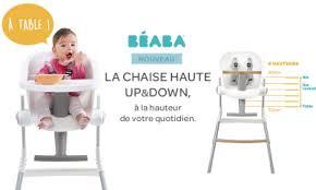 chaise haute beaba test de produit consobaby chaise haute up de béaba