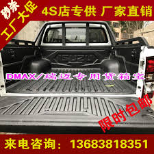USD 288.49] DMAX Cargo Box Bao Jiangxi Isuzu Ruimai Pickup Truck ... Collapsible Car Trunk Organizer Truck Cargo Portable Tools Folding Cktrunk Gun Pic Thread Colinafirearmsforum Ram Trucks Pickup Truck Dodge Beautifully Tire 1360 60 X 12 Alinum Bed Tool Box Underbody Trailer Silver Stock Photos Images Multi Foldable Compartment Fabric Hippo Van Suv Storage 2010 Ford F150 Reviews And Rating Motor Trend The Bentley Bentayga Has A Full Of Champagne And Diamonds In Honda Ridgeline Wins North American Of The Year Rcostcanada