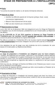 stage creation entreprise chambre des metiers stage prealable a l installation pdf