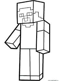 Minecraft Coloring Pages Related Post Steve Diamond Armor
